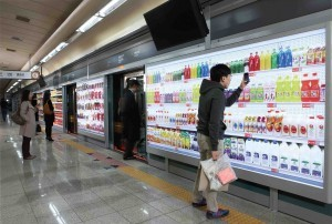 Tesco subway shopping